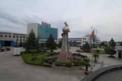Huzhou Daixi Zhenhua Technology Trade Co., Ltd.