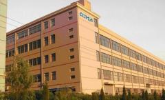 Dongguan Lemo Precision Metal Products Co., Ltd.
