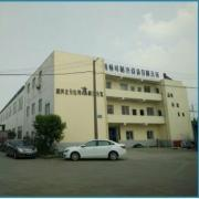 Shanghai Changke Refrigeration Equipment Co., Ltd.