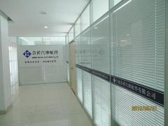 Ningbo Hexiang Auto Parts Co., Ltd.