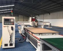 Jinan Yilin CNC Machinery Co., Ltd.