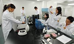 Hugeraw Health Technology Co., Ltd.
