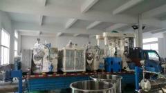 NANTONG MULTI TECH ENGINEERING CO., LTD.