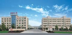 Jinhua Yahu Tools Co., Ltd.
