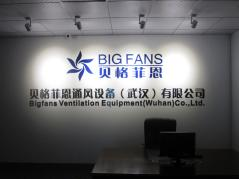 Bigfans Ventilation Equipment (Wuhan) Co., Ltd.