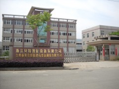 Taizhou Huangyan Tuwei Construction Equipments Co., Ltd.