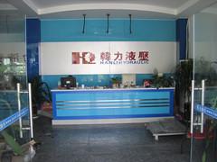 Hanchuan Hydraulic Equipment (Guangzhou) Co., Ltd.