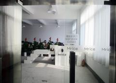 Shenzhen Mrice Digital Technology Co., Ltd.