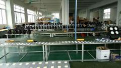 Guangzhou Tory Light Co., Ltd.