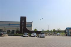 Yangzhou Yiren Chemical Fiber Textile Co., Ltd.
