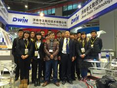 Jinan Dwin Technology Co., Ltd.
