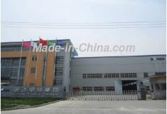 Shanghai Ronda Cable (Group) Co., Ltd.