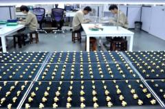 Dongguan Impress Jewelry Co., Ltd.