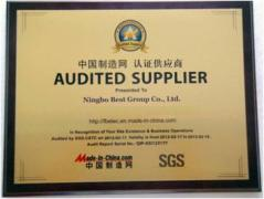 Ningbo Best Group Co., Limited