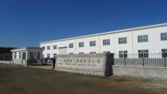 Weihai Hifei Marine Co., Ltd.
