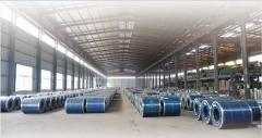 Shandong Gengxiang Import and Export Trade Co., Ltd.