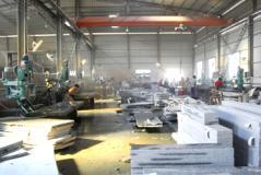 Fujian Huian Haobo Stone Company Limited