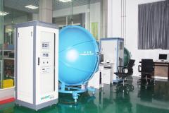 Tianchang Tianli Light Source and Quartz Instrument Co., Ltd.