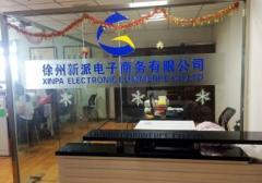 Xuzhou Xinpai Electronic Commerce Co., Ltd.