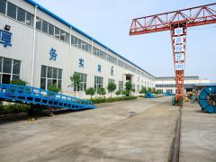 Zhengzhou Yifang Cable Co., Ltd.