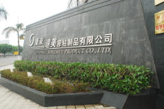 Guangdong Tamay New Materials Co., Ltd.