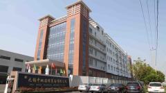 Wuxi Geotec Geological Equipment Co., Ltd.