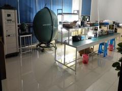 Changzhou Maxluz Lighting Technology Co., Ltd.