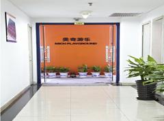 Zhejiang Mich Playground Co., Ltd.