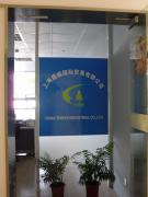 China Thrive Industrial Co., Ltd.