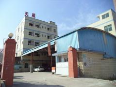 Huiyang Xinxu Tianxing Latex Products Factory