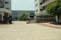 Zhejiang Tiantai Plastic Powder General Factory