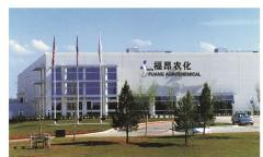 Shanghai Fuang Agrochemical Co. Ltd.