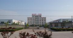 Shandong Innovation Huayi Environmental Engineering Co., Ltd.