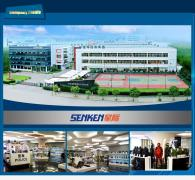 Senken Group Co., Ltd.