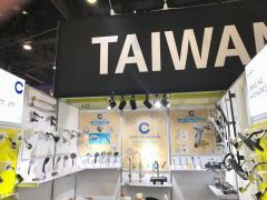 Cheng Yao Hardware Co., Ltd.