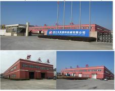 Zhejiang Tianfeng Plastic Machinery Co., Ltd.
