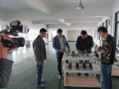 Zhejiang Anbaolong Intelligent Security Technology Co., Ltd.