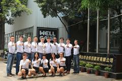 Foshan Wellcamp Building Materials Co., Ltd.