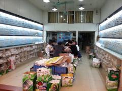 Guangzhou Jinzi Metal Co., Ltd.