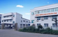 Changzhou Chenguang Machinery Co., Ltd.