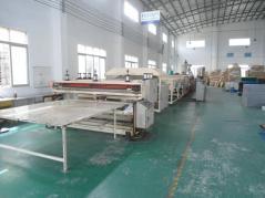 Foshan TP-Pack Packaging Materials Co., Ltd.
