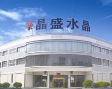 Zhejiang Pujiang Jingsheng Crystal Co., Ltd.
