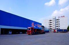 Foshan Deyi Supply Chain Management Co., Ltd.