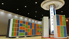 Luoyang Mingxiu Office Furniture Co., Ltd.