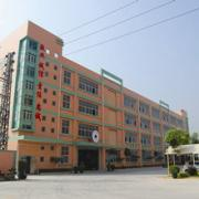 Zhongshan Liankai Printing Co., Ltd.