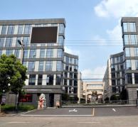 Dongguan Vaber Textile Co., Ltd.