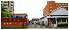 Hangzhou Qianjiang Chain Industries Co., Ltd.