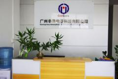 Guangzhou Amorphous Electronic Technology Co., Ltd.