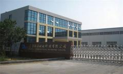 Qingdao Globalstar Glass Technology Co., Ltd.
