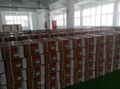 XUCHANG ETDZ PEOPLE ELECTRONIC TECH CO., LTD.